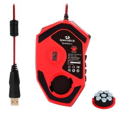Mouse Gamer Redragon Perdition 2, RGB, 19 Botões, 24000DPI - M901-1