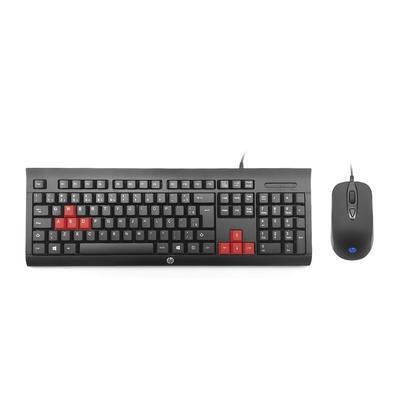 Kit Gamer HP - Teclado, ABNT2 + Mouse - KM100