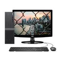 Computador Skill Slim Completo Intel Celeron J1800, 8GB, SSD 120GB, 2.58Ghz, Monitor 15.6´, HDMI, LED, Áudio 5.1 canais