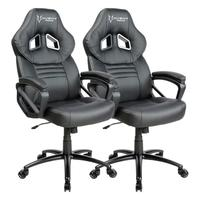 Cadeiras Gamer Husky Frost, Black White, 2 Unidades - HFR-BW