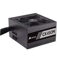 Fonte Corsair 450W 80 Plus Bronze Semi Moldular CX450M - CP-9020101-WW