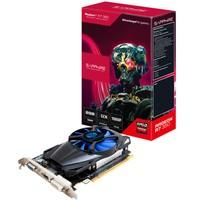 Placa de Vídeo VGA AMD Sapphire RADEON R7 350 2GB GDDR5 11251-10-20G