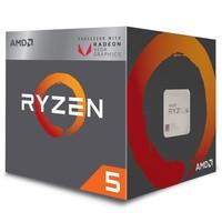 Processador AMD Ryzen 5 2400G c/ Wraith Stealth Cooler, Quad Core, Cache 6MB, 3.6GHz (Max Turbo 3.9GHz), VEGA,  AM4 - YD2400C5FBBOX