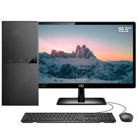 """Computador PC Completo Intel 8ª Geração, Monitor LED 19.5"""", 4GB, HD 2TB, HDMI 4K, Áudio 5.1, Canais Skill DC"""