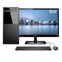 "Computador Completo Intel 7ª Gen, 4GB, HD 500GB, Intel UHD 610, Monitor 21.5"""