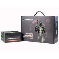 Fonte Gamemax, 650W, 80 Plus Bronze - GM650