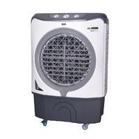 Climatizador De Ar Profissional Eos Arctic Fresh 45 Litros Ecl450m 220v 220v