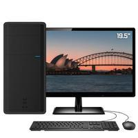 Computador Completo Skill Pro 6-core (placa De Vídeo Radeon) Monitor 19.5´´ Hdmi Ram 12gb Ssd + Hd 1tb