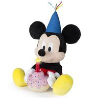 Pelúcia Mickey Happy Birthday Disney com Som Multikids - BR375