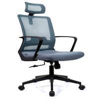 Cadeira Escritório Presidente Executiva Luxo Preta e Cinza Toronto Conforsit
