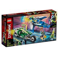 Lego Ninjago - Os Veiculos De Corrida Do Jay E Do Lloyd - 71709